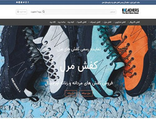 سایت کچرز ایران